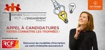 L'édition 2017 des Trophées Saint-Christophe RCF de l'engagement est officiellement ouverte!