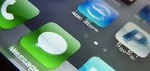 Les applications digitales CAAC Web et Ange 2D évoluent !